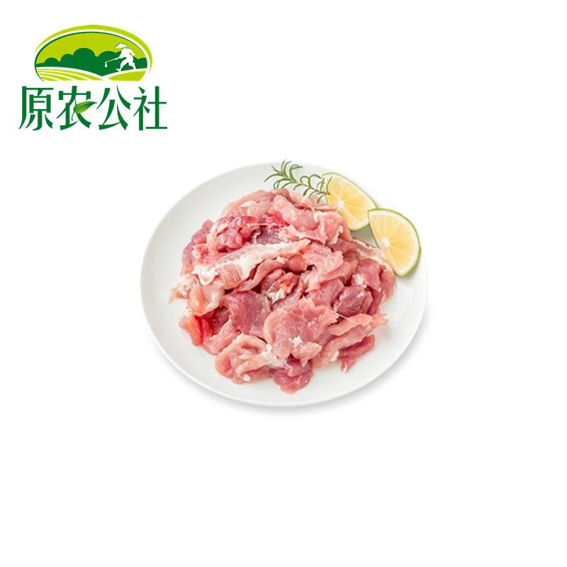 农家黑毛土猪肉片